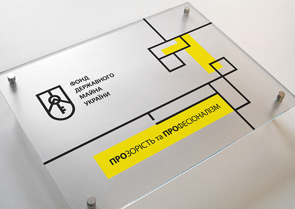 State Property Fund of Ukraine [6/30] → Quality Branding Exists, The Whyte Will Show It To You